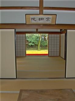 Zen temple 014