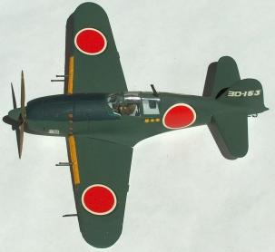 Model Aircraft 071