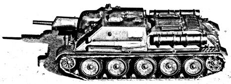 SU-122_001L1