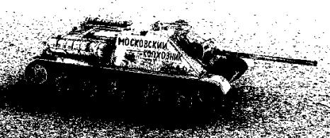 SU-85 L