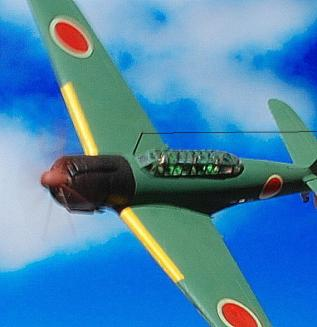 "Nakajima B6N Tenzan (""Jill"")"