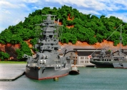 japanese harbor heian maru 003