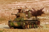 IBG Models 1/72 Chi-Nu